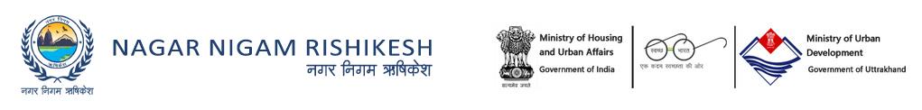 Nagar Nigam Logo