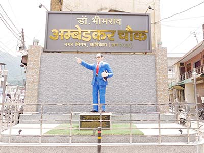 nigam-rishikesh